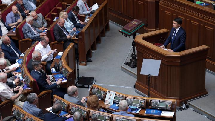 Депутат Рады признался, что Украина опоздала с решением конфликта в Донбассе