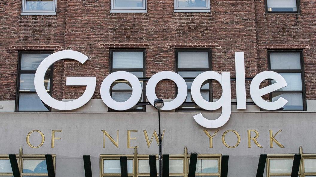 Руководитель Google отменил собрание служащих из-за опасений утечек