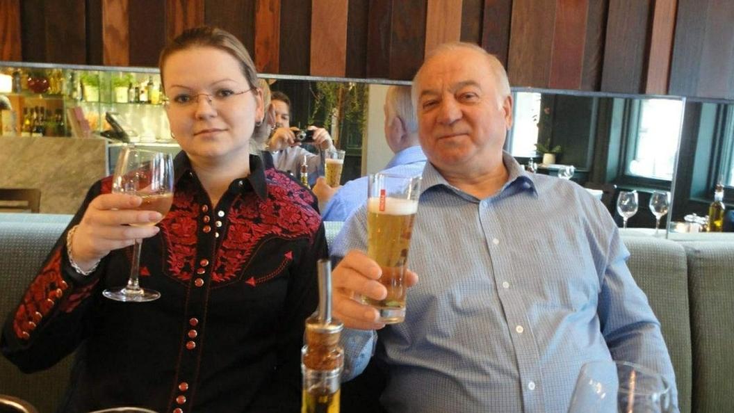 Юлия Скрипаль отказалась отпомощи РФ