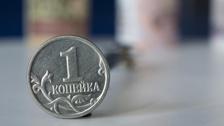 Кризис всё? После решения МЭР о банкротах России предсказали незавидное будущее