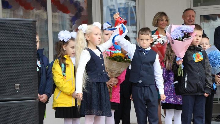 В Санкт-Петербурге изменили правила приема детей в первый класс