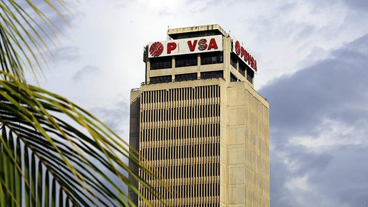 Обезопасить активы от захвата: Зачем PDVSA московская прописка
