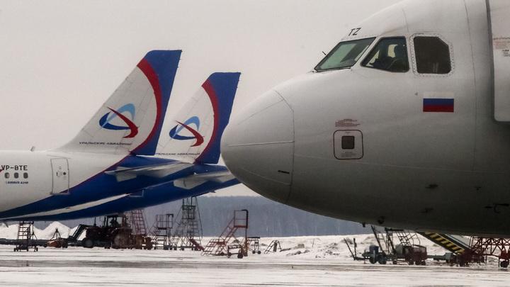 Самолёт, вылетевший в Москву, развернулся обратно в Благовещенск