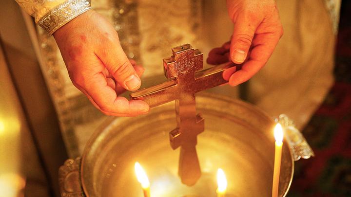 Крещенские торжества на рубежах Русского мира