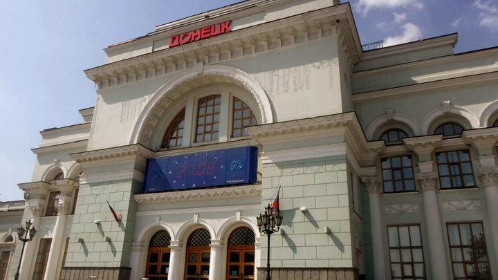 Донецк мирный и прифронтовой: Что нужно знать туристу-экстремалу