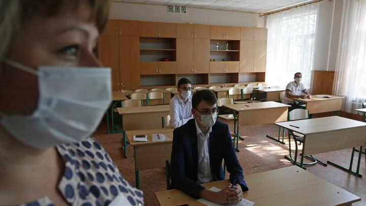 ЕГЭ в Краснодаре в 2021-м: Все школы оборудуют металлодетекторами. Они помогут обнаружить мобильники