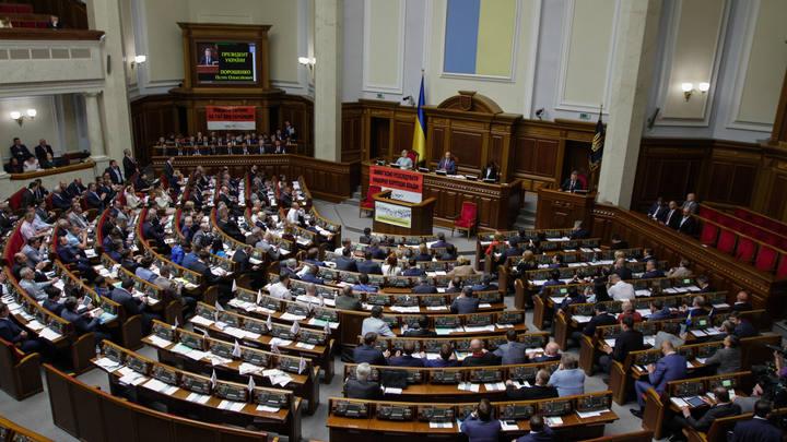 Тут вам не там: Русская речь выбила из колеи украинский парламент