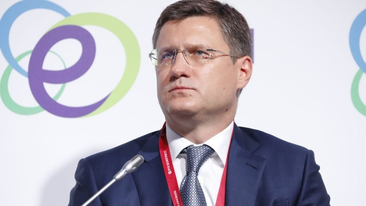 Переговоры России и Украины по газу споткнулись о технические моменты - Новак