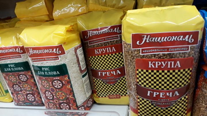 Есть отставание по соли, зато гречки достаточно: В кабмине заявили о продовольственной безопасности России
