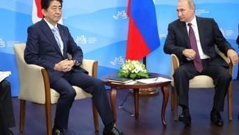 МИД России: Идет проработка вопроса о встрече Путина с Абэ на саммите АТЭС во Вьетнаме