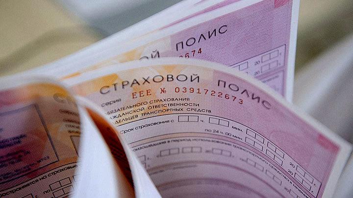На Кубани страховой агент присвоила себе 300 тыс руб клиентов