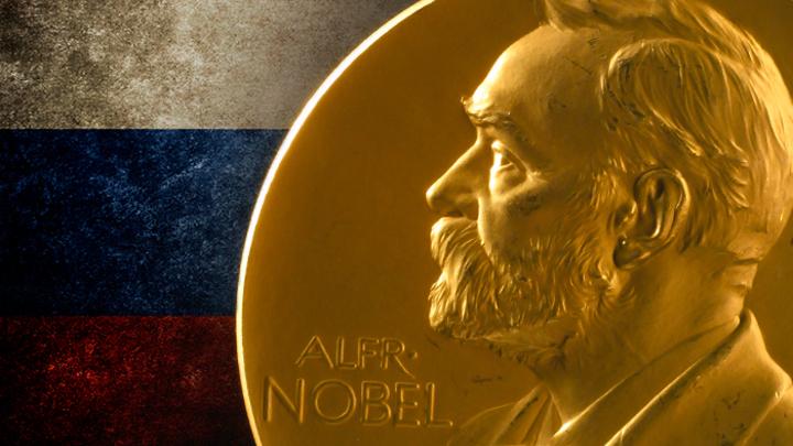 Нобелевская премия за вклад в русофобию. Номинанты от России