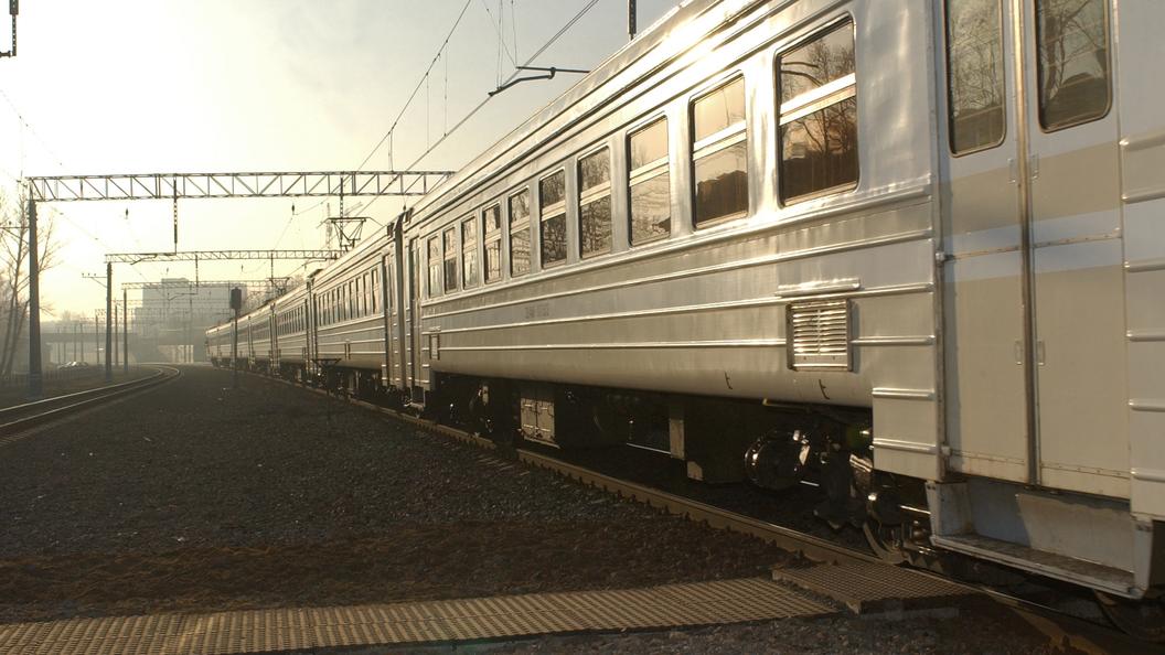 ВБелгород изДНР пришел заминированный поезд