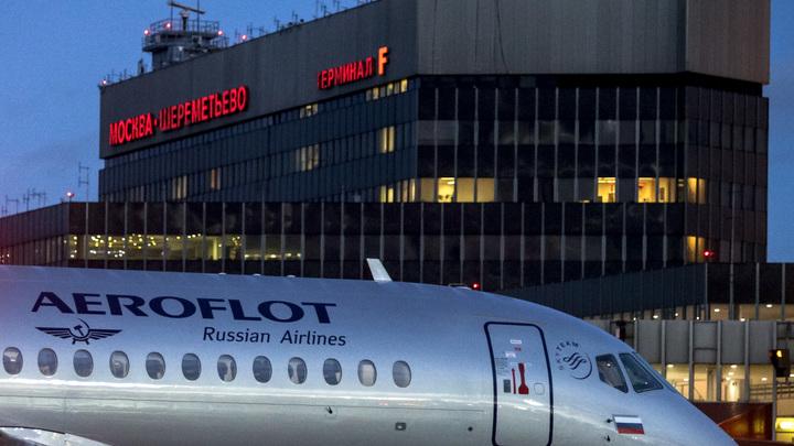 Гендиректора «Аэрофлота» проверят назлоупотребление полномочиями