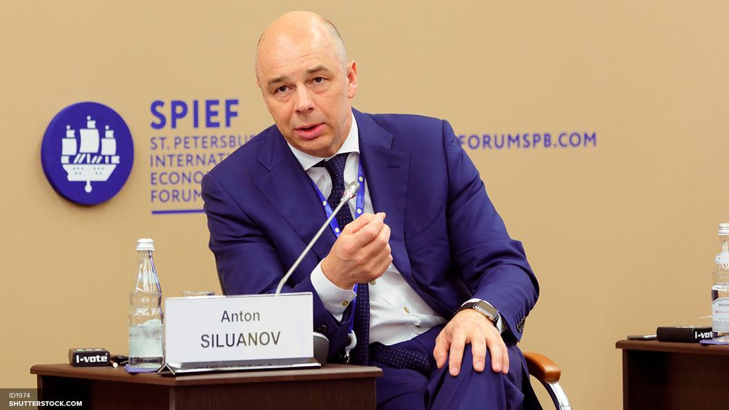 Силуанов:ВТБ Капитал отобран для нового размещения суверенных евробондов
