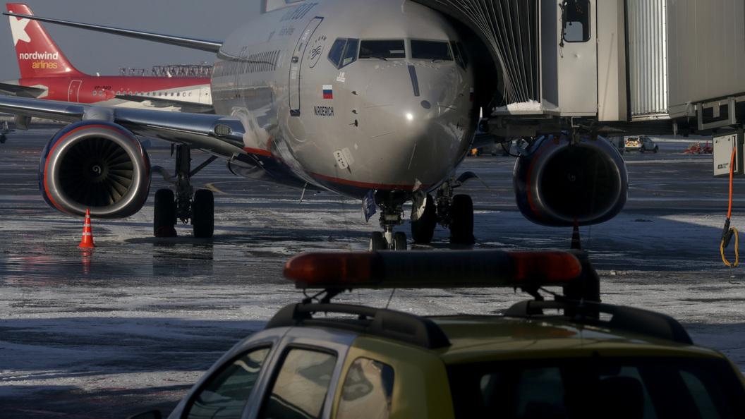 Авиакомпания Utair задва месяца увеличила процент транспортировки пассажиров на18,6%