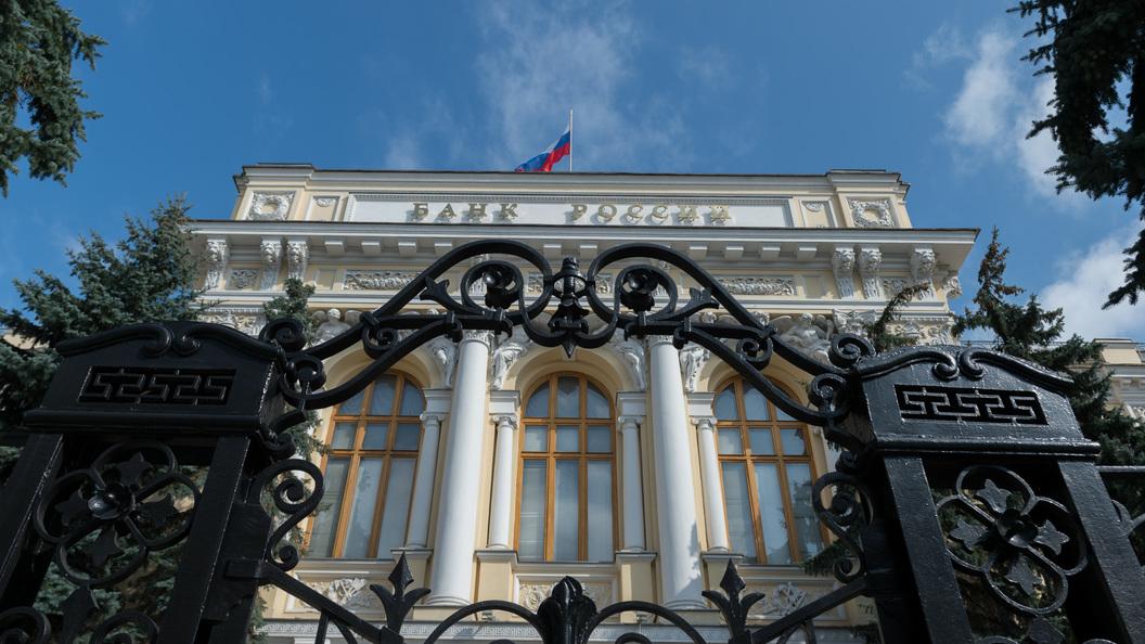 ЦБРФ возобновил покупку валюты для министра финансов 17апреля