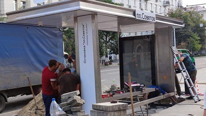 Первая умная остановка появится в Ростове: Лишь бы не разбили и не разрисовали вандалы