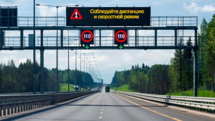 Схема новой дороги: М-11 поехала. В добрый путь!
