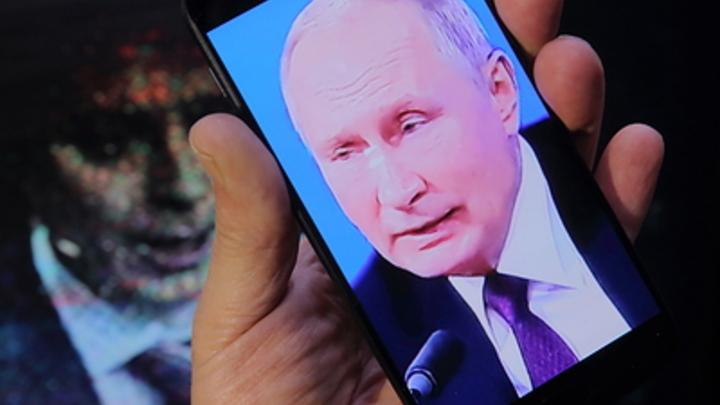 У вас есть 24 часа, чтобы отменить санкции...: Звонок Путина стал мемом
