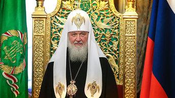 Патриарх Кирилл: События ХХ века - это все еще кровоточащая рана