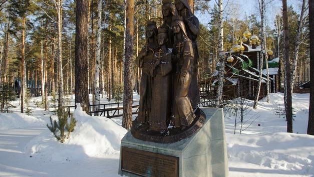В Ханты-Мансийске начат сбор подписей против показа фильма Матильда