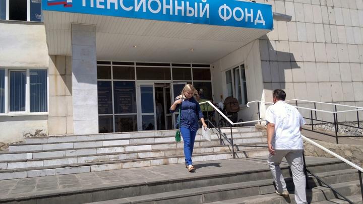 Пенсионный фонд: Никаких надбавок пенсионерам России за долгий брак не будет