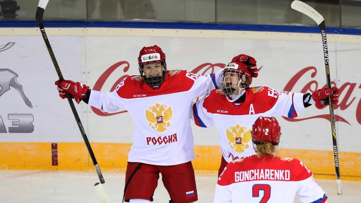 Российские женщины-хоккеистки выиграли Универсиаду, разгромив сборную Канады