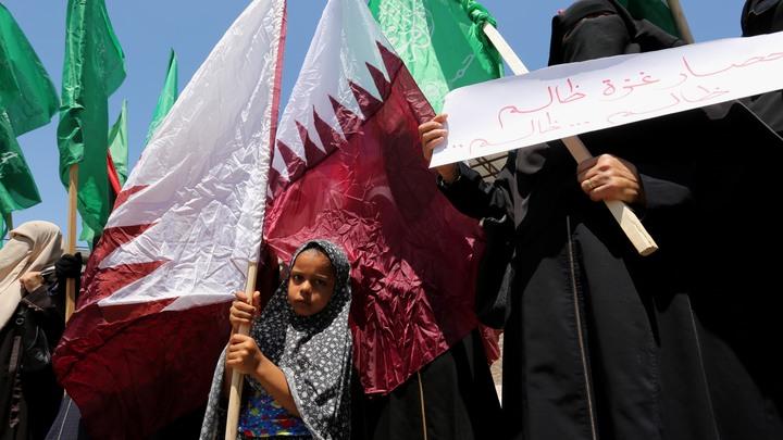 МИД Катара: Оппоненты вмешиваются в наши дела