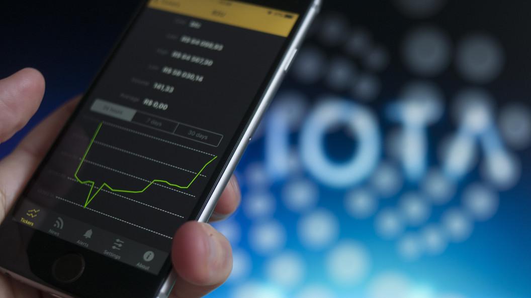 Приложение MobileMiner поможет владельцам iPhone разжиться криптовалютой