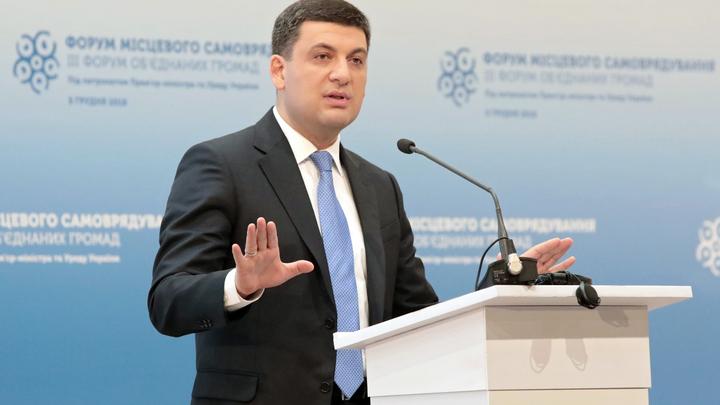 Антикоррупционное бюро Украины возбудило уголовное дело против Гройсмана — СМИ