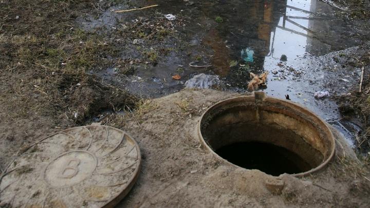 В Волгодонске двум коммунальщикам грозит срок из-за упавшего в открытый люк подростка