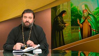 Протоиерей Андрей Ткачев. Фрейлина-юродивая: святая Евфросиния Колюпановская
