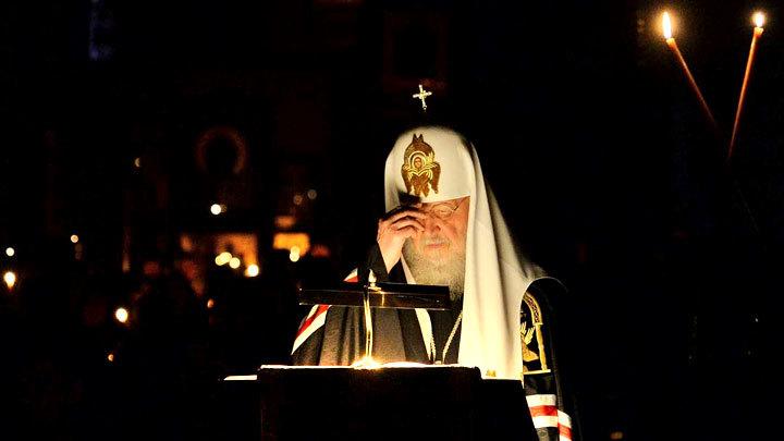 Второй день Великого поста. Православный календарь на 12 марта