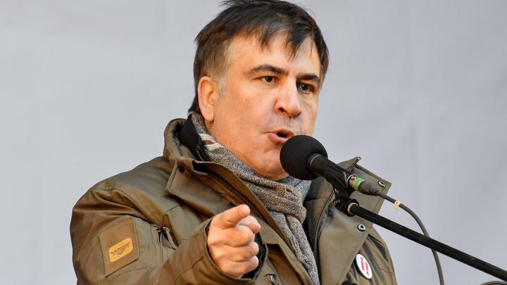 Саакашвили завершил митинг своих сторонников в Киеве