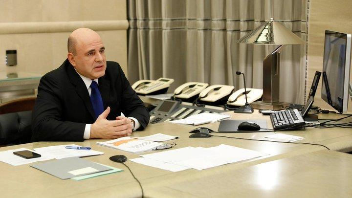 Минтруд разработает стратегию по выводу бизнеса из карантина: Мишустин установил сроки