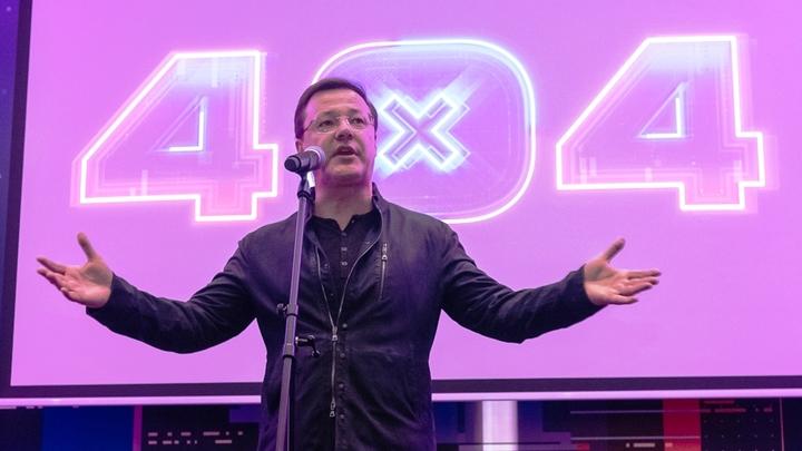 Магнит для молодых и креативных: в Самаре прошёл IT-фестиваль 404fest