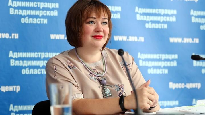 Уволилась председатель комитета по социальной политике Владимирской области Елена Янина