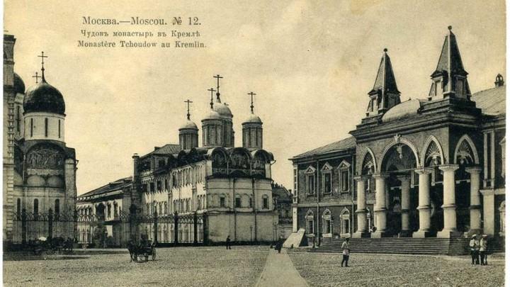 Показательно устроили расстрел: Почему пытались уничтожить Чудов монастырь - символ независимости