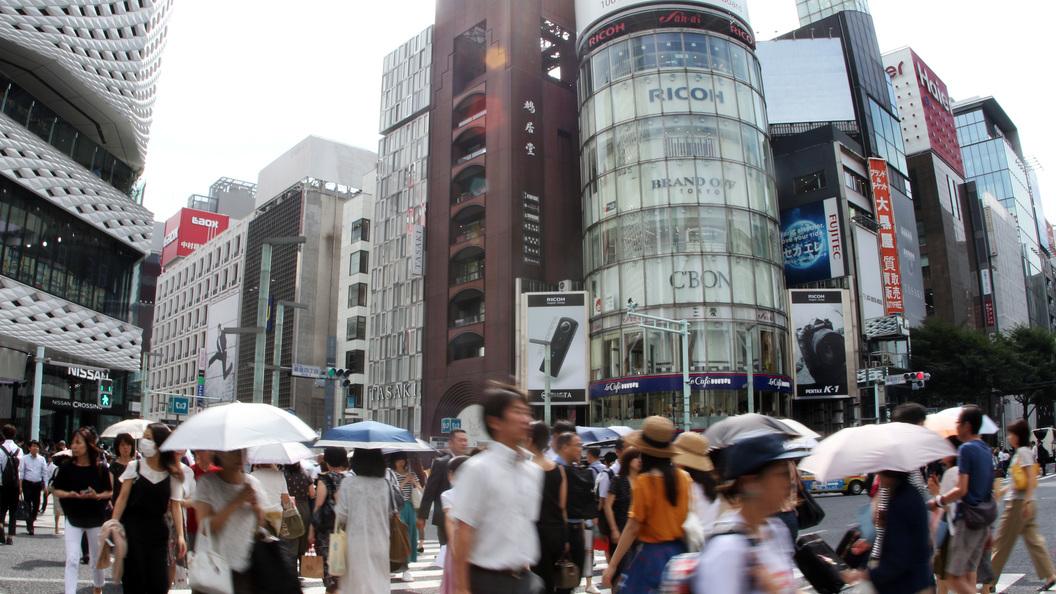 ВЯпонии подчеркнули рост торговли сРоссией в2014-м году