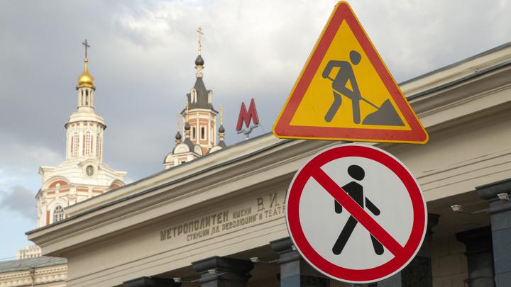 35x35: В России появятся новые дорожные знаки