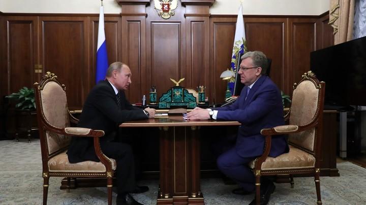 Путин поручил Кудрину следить за продуктивностью осуществления нацпроектов