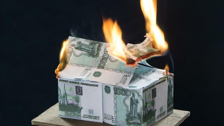Центробанк, наконец, озаботился защитой денег граждан России от хакеров