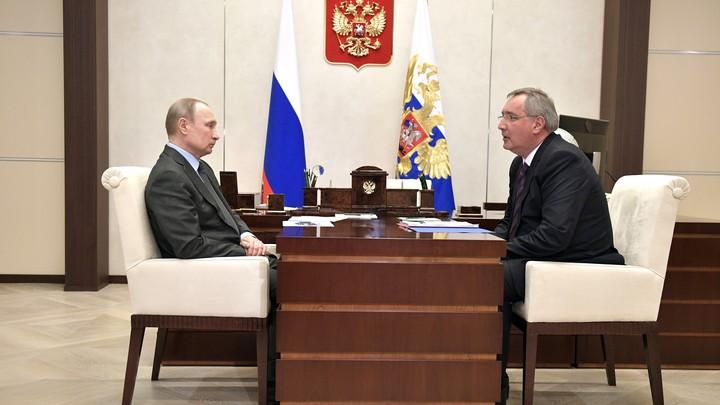 Работа по совместительству: В Кремле уточнили информацию о новом назначении Рогозина