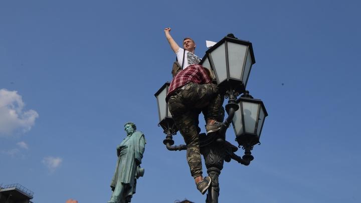 Поражены шизофренией: Пучков о призывающих выйти на митинг в поддержку Голунова 12 июня