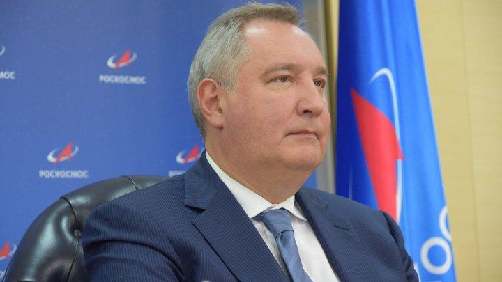 Глава Роскосмоса Дмитрий Рогозин посетит Екатеринбург 15 сентября