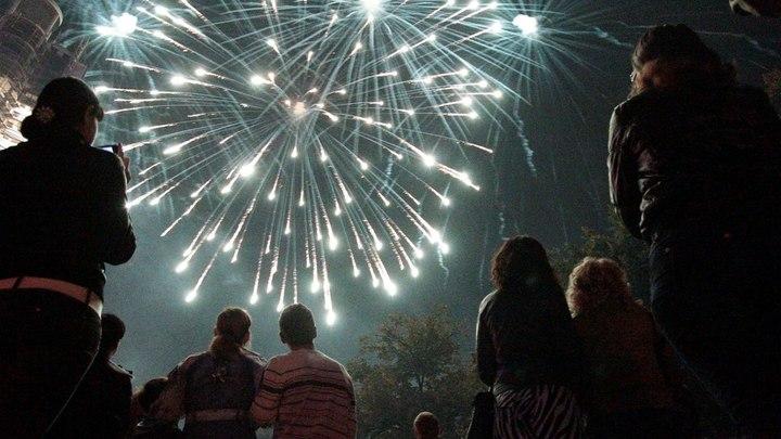День города в Краснодаре 2020: публикуем афишу мероприятий