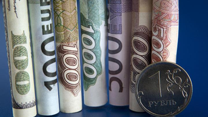 По 30 рублей за доллар: Валюте России указали на незаслуженное место