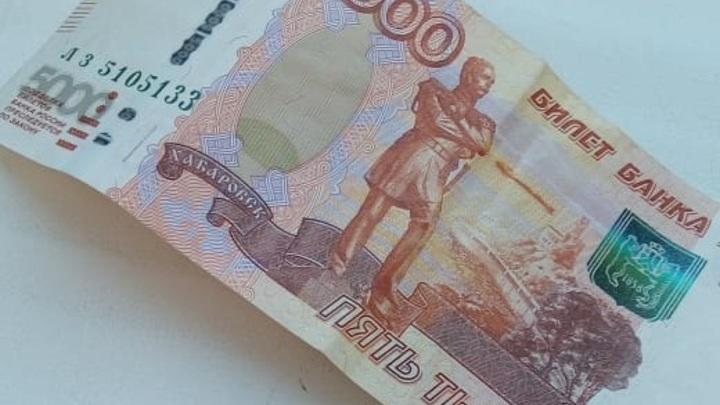 В Ростове инспектора ДПС наказали за взятку на 1,3 млн рублей