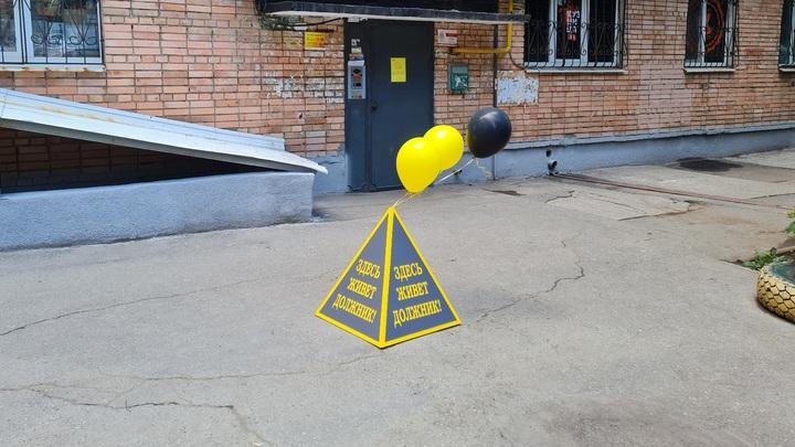 Пирамиды позора пришли к жителям Октябрьского района Самары